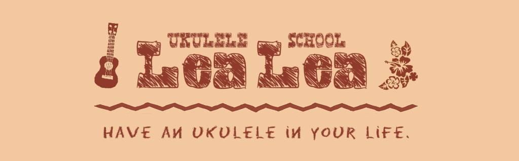 ウクレレ教室レアレアを、よろしくお願いします。