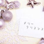 【恒例】レアレアクリパ2017 のお知らせ